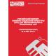 Линейно-подвесная арматура (ЛПА) для высоковольтных воздушных ЛЭП - 2013 г. Импорт в РФ.