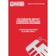 Слюдяная лента для изоляции кабелей - 2013 г. Импорт в РФ.
