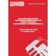 Кабельные компаунды на основе полиэтилена (сшиваемые и несшиваемые) - 2013 г. Импорт в РФ.