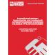 Полиэтилен для ВУС-изоляции стальных труб - 2013 г. Импорт в РФ.