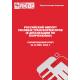 Силовые трансформаторы (в детализации по напряжению) - 2013 г. Импорт в РФ.