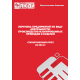 Перечень предприятий по виду деятельности: Производство изолированных проводов и кабелей.