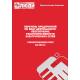 Перечень предприятий по виду деятельности: Деятельность по обеспечению работоспособности электрических сетей.