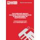 Силовые трансформаторы (в детализации по напряжению) - 1-е полугодие 2014 г. Импорт в РФ.